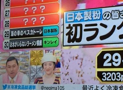 静岡伊勢丹5月15日からです_a0157872_12242523.jpg