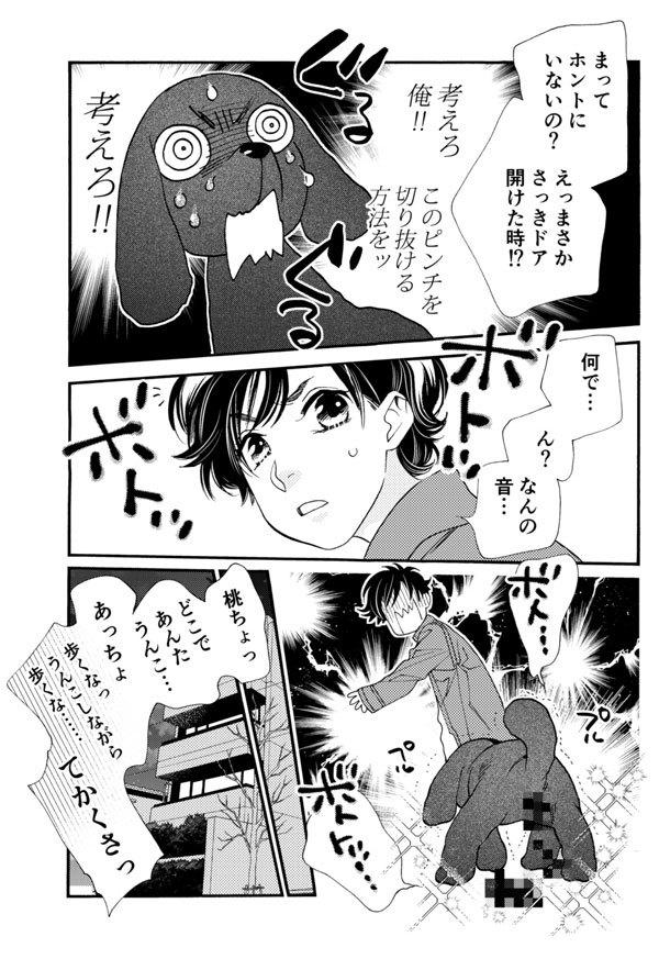 「花ゆめAi Vol.7」本日公開です_a0342172_11204970.jpg