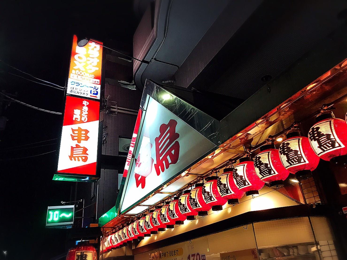 串鳥/札幌市 東区_c0378174_20311705.jpg
