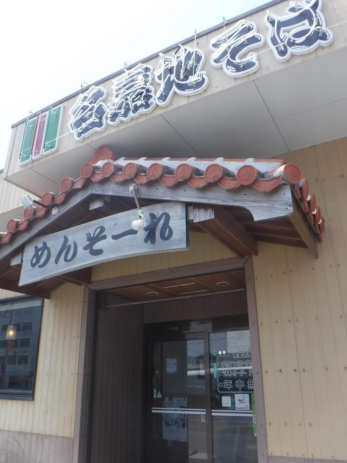 ◆沖縄出張 その1  ~月曜から混んでいます~ _f0238779_11404771.jpg
