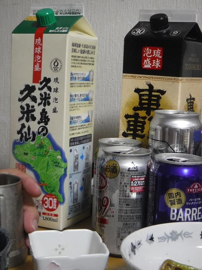 ◆沖縄出張 その1  ~月曜から混んでいます~ _f0238779_11475758.jpg