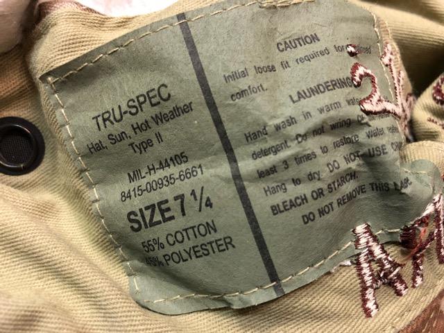4月20日(土)マグネッツ大阪店、服飾雑貨入荷!!#3 U.S.Military編Part 1 Cushion & WebBelt、Cap!!_c0078587_18332826.jpg