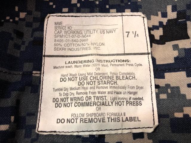 4月20日(土)マグネッツ大阪店、服飾雑貨入荷!!#3 U.S.Military編Part 1 Cushion & WebBelt、Cap!!_c0078587_1846662.jpg