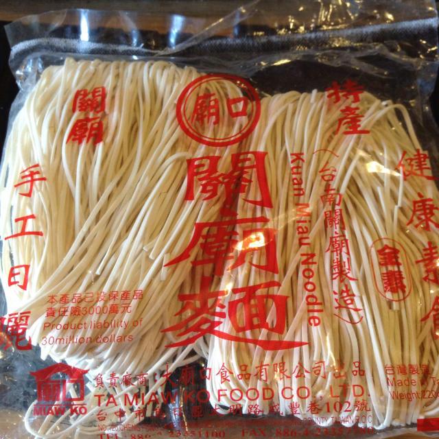 本場台南の麺でジャージャー麺。_a0334793_22223458.jpg