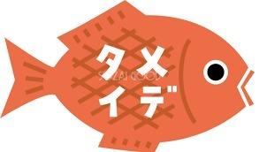 b0127002_20123915.jpg