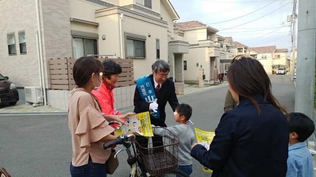 消費税増税NO!のあなたの声はこぞって日本共産党の山元たけしへ!_c0133503_23235410.jpg