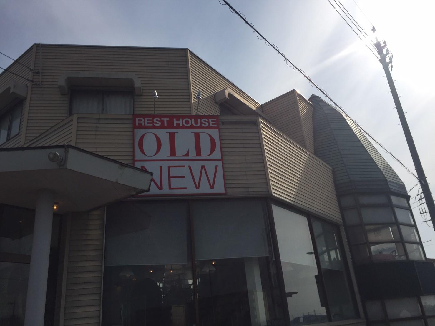 REST HOUSE  OLD NEW_e0115904_15200991.jpg