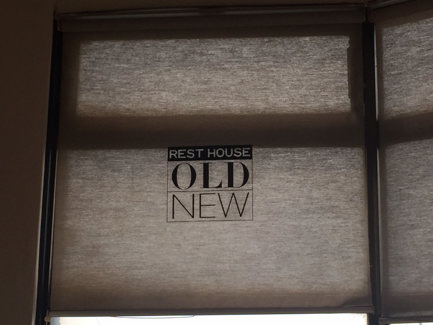 REST HOUSE  OLD NEW_e0115904_15380321.jpg