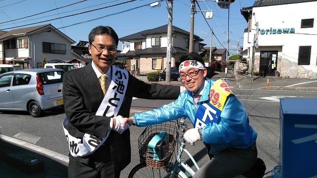 いろいろな選挙運動  自転車を使い、若さを前面に出した下田候補_f0141310_06454899.jpg