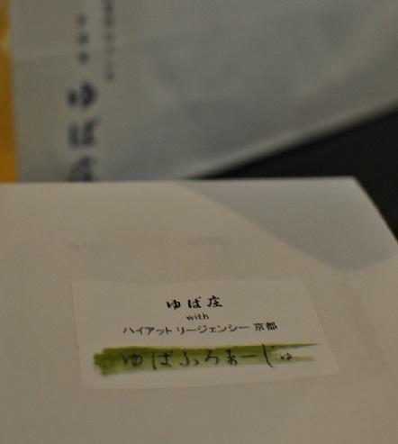 b0129725_10044438.jpg