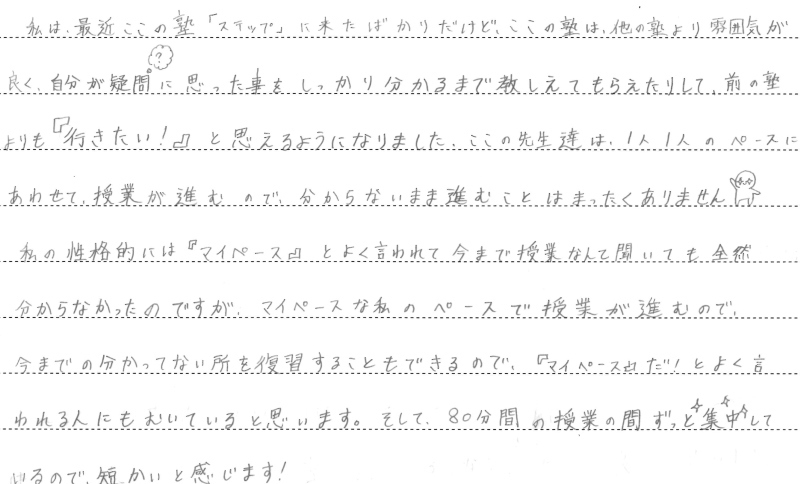 【2018-19年度】生徒の声 ④_b0219726_21040506.jpg