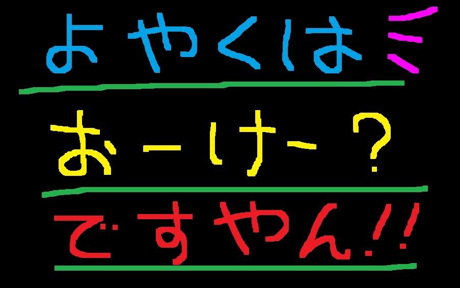 f0056935_18303356.jpg