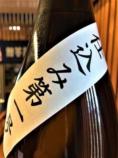【日本酒】亀甲花菱 仕込み第一号 純米 無濾過生原酒 若水仕込み 限定 30BY_e0173738_1029818.jpg