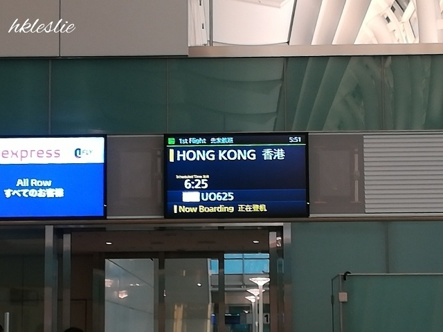 UO625便搭乗_b0248150_22094509.jpg
