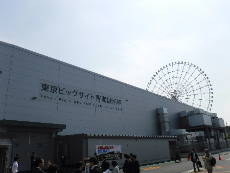 展示会へ_e0172950_18553032.jpg