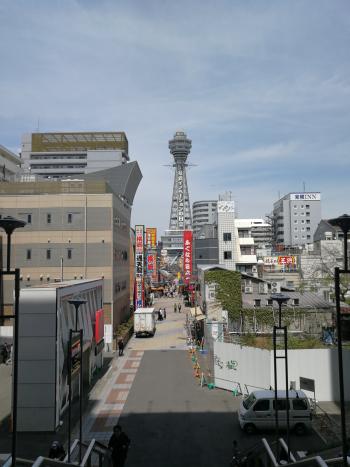 大阪で遊ぶ タワーナイブズ大阪_a0007462_10405259.png