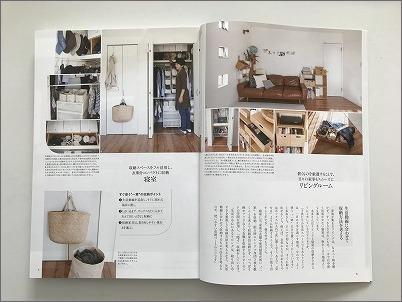 「 暮らし快適 REFORM guide vol. 7 」に掲載していただきました_c0199166_14253687.jpg