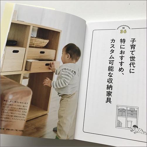 新刊『悦な収納のすすめ』発売のお知らせ_c0199166_14441545.jpg