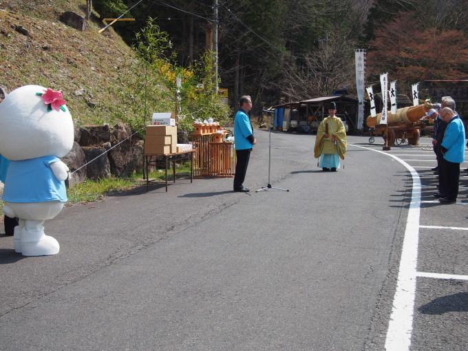 山開き祭・が行われました。_c0238069_14580104.jpg