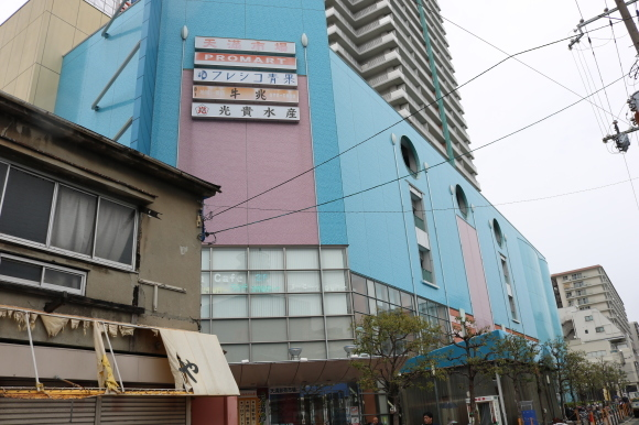 天満駅周辺から高架下を歩いた話を書こうと思っていますが、誰か見たい人いますか_c0001670_21334637.jpg