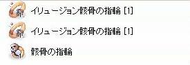 b0398884_00443522.jpg