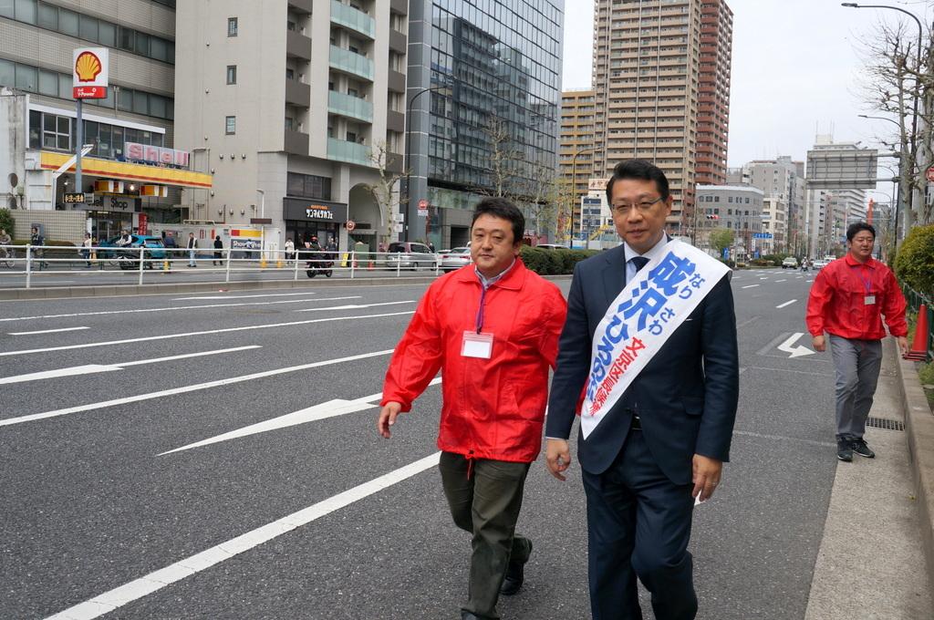 成澤区長、文京区長選挙出陣式! 4/14_c0180686_10102315.jpg