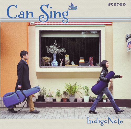 ◆5/20Indigo Noteライブ with浜田隆史_d0154687_19534625.png