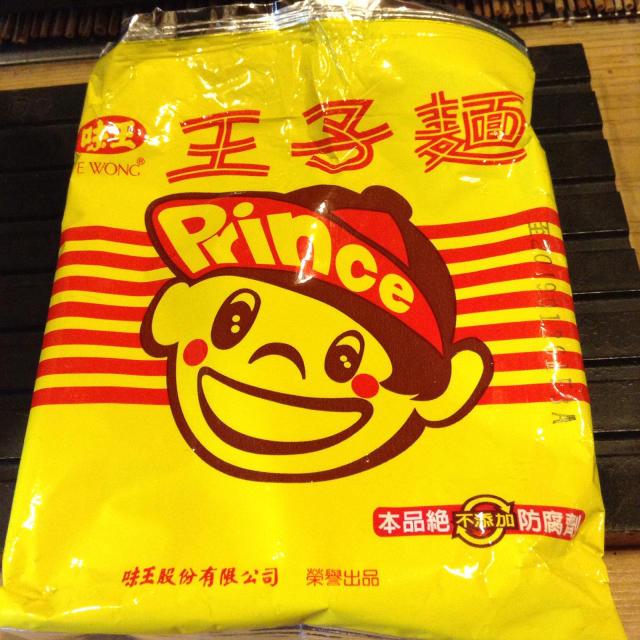 台湾的ベビースターラーメン各種をボリボリと食べます。_a0334793_13401488.jpg