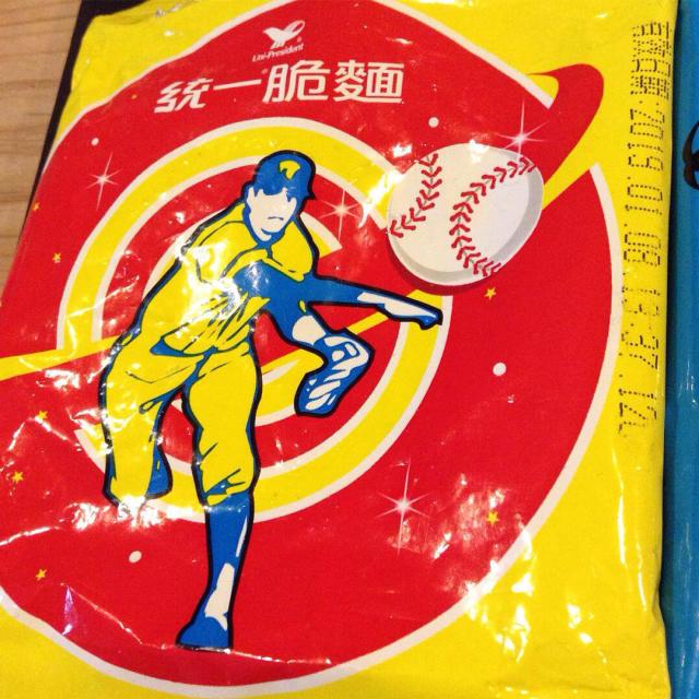 台湾的ベビースターラーメン各種をボリボリと食べます。_a0334793_13541385.jpg