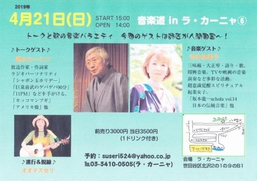 b0068302_12105921.jpg