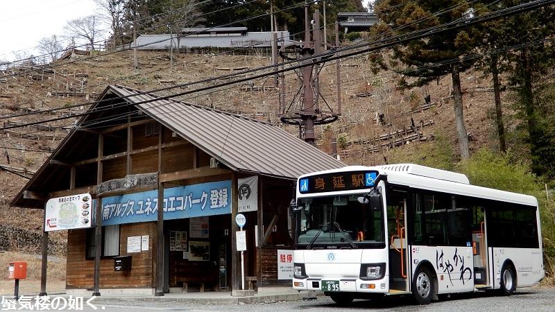 バスの終点へ行こう011 はやかわ乗合バス(運行は株式会社俵屋観光)奈良田温泉バス停_e0304702_14155947.jpg