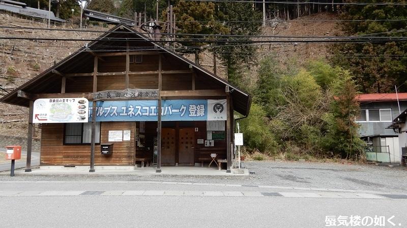 バスの終点へ行こう011 はやかわ乗合バス(運行は株式会社俵屋観光)奈良田温泉バス停_e0304702_20382543.jpg
