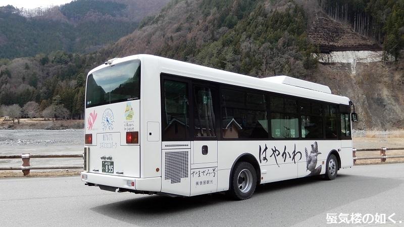 バスの終点へ行こう011 はやかわ乗合バス(運行は株式会社俵屋観光)奈良田温泉バス停_e0304702_21214895.jpg