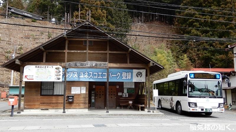 バスの終点へ行こう011 はやかわ乗合バス(運行は株式会社俵屋観光)奈良田温泉バス停_e0304702_21220450.jpg