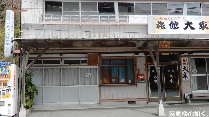 バスの終点へ行こう011 はやかわ乗合バス(運行は株式会社俵屋観光)奈良田温泉バス停_e0304702_21284941.jpg