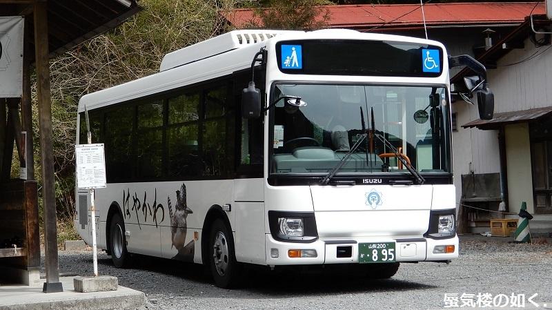 バスの終点へ行こう011 はやかわ乗合バス(運行は株式会社俵屋観光)奈良田温泉バス停_e0304702_21310026.jpg