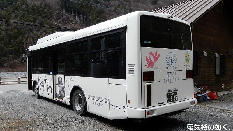 バスの終点へ行こう011 はやかわ乗合バス(運行は株式会社俵屋観光)奈良田温泉バス停_e0304702_21311531.jpg