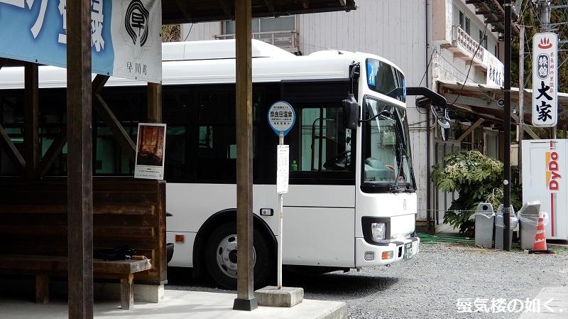 バスの終点へ行こう011 はやかわ乗合バス(運行は株式会社俵屋観光)奈良田温泉バス停_e0304702_21313362.jpg