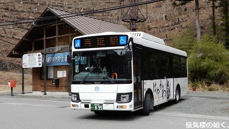 バスの終点へ行こう011 はやかわ乗合バス(運行は株式会社俵屋観光)奈良田温泉バス停_e0304702_21344743.jpg