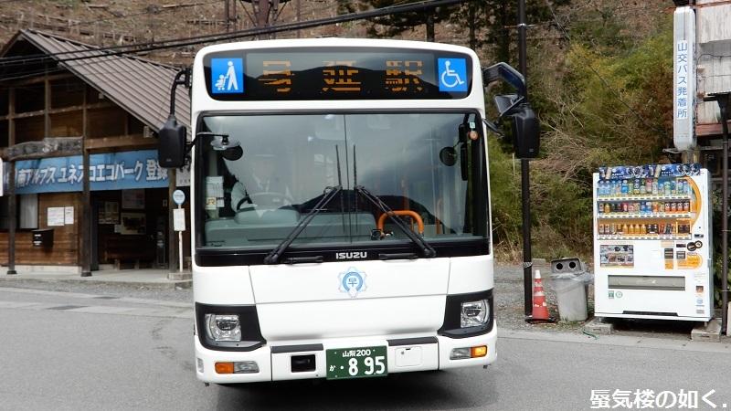 バスの終点へ行こう011 はやかわ乗合バス(運行は株式会社俵屋観光)奈良田温泉バス停_e0304702_21350512.jpg
