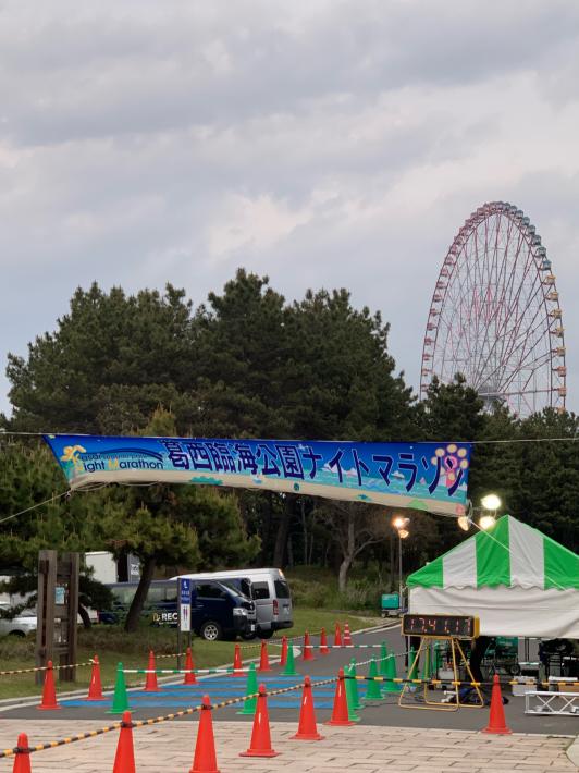 葛西臨海公園ナイトマラソンスプリングステージ_f0296312_06451711.jpg