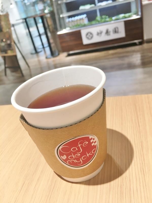 学び教わり、にごり紅茶~Cheer me Strawberry!_b0220318_01481967.jpg