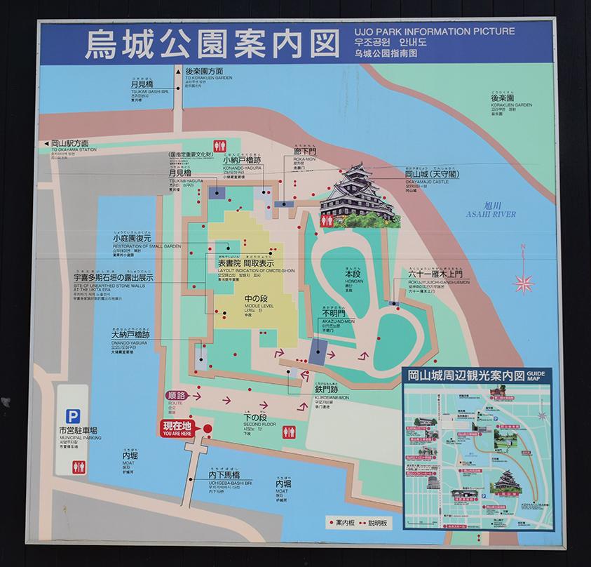 漆黒の烏城、備前岡山城を歩く。 その1「内堀~大手門」_e0158128_20201228.jpg