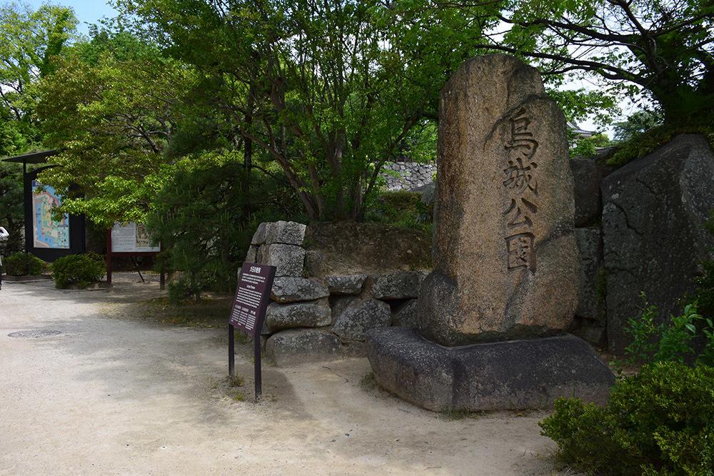 漆黒の烏城、備前岡山城を歩く。 その1「内堀~大手門」_e0158128_20272456.jpg