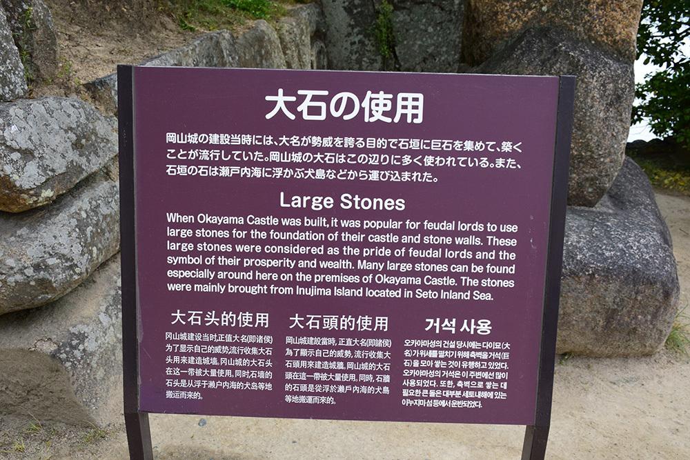 漆黒の烏城、備前岡山城を歩く。 その1「内堀~大手門」_e0158128_20284011.jpg