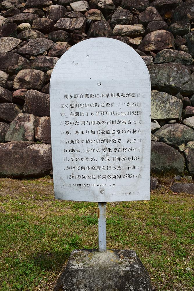 漆黒の烏城、備前岡山城を歩く。 その2「本丸下の段」_e0158128_20501342.jpg