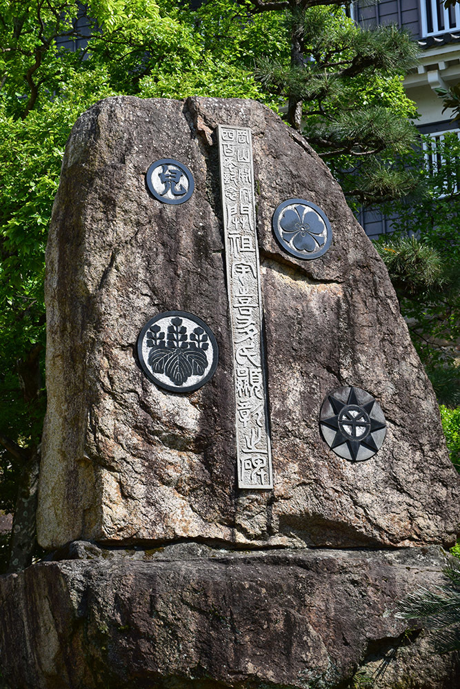 漆黒の烏城、備前岡山城を歩く。 その2「本丸下の段」_e0158128_21050754.jpg