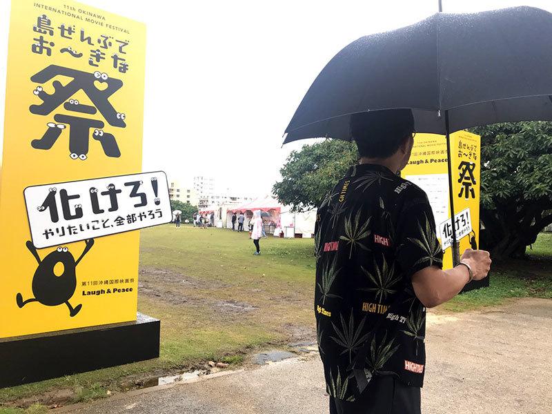 昨日の投稿と沖縄国際映画祭_a0155932_19235525.jpg