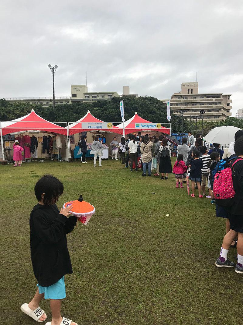 昨日の投稿と沖縄国際映画祭_a0155932_19403393.jpg