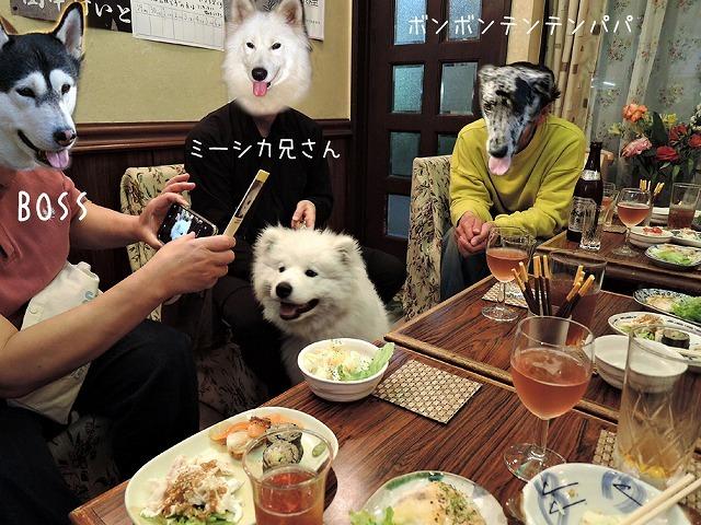 黒岡 Night!_c0062832_17085041.jpg